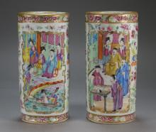 Pair Chinese Qing Dynasty Famille Rose Hat Vases