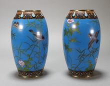 Pair Japanese Meiji Period Cloisonn? Vases
