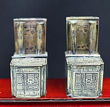 TWO BRONZE WRITING-BRUSH HOLDERS