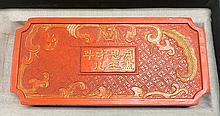 ANTIQUE RED INK BLOCK