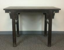 ROSEWOOD NARROW TABLE