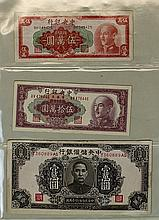 ANCIENT BANK BILLS