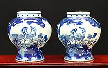 PAIR OF UNDER-GLAZED RED, BLUE AND WHITE PORCELAIN POTS