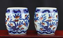 PAIR OF UNDER-GLAZED RED, BLUE AND WHITE PORCELAIN CUPS