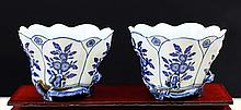 PAIR OF BLUE AND WHITE PORCELIN CUPS