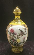 FAMILLE ROSE PORCELAIN ROTATABLE SNUFF BOTTLE