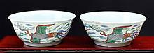 PAIR OF DOU-CAI GLAZED PORCELAIN PHOENIX CUPS