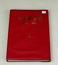 MAO-ZE-DONG AUTOGRAPH BOOK
