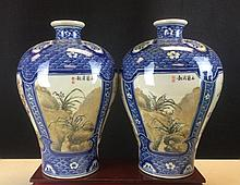 PAIR OF BLUE AND WHITE PORCELAIN VASES