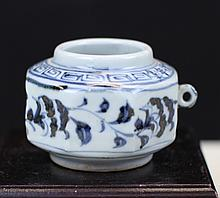 BLUE AND WHITE PORCELAIN BIRD FEEDER