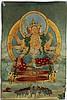 ANCIENT GOLDEN THREAD TIBETAN THANGKA
