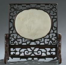 Chinese carved jade inset table screen.