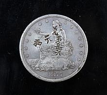 US 1877 trade dollar seated liberty. A US 1877 trade dollar seated liberty. 26.8g.