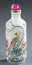 A Chinese enameled porcelain snuff bottle.