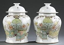 Pair of Chinese Famille Rose jars.