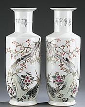 Pair of Chinese porcelain Rouleau vases.