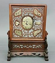 Chinese 19th century table screen with jade.