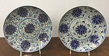 Pair of Chinese docai enameled lotus plates.