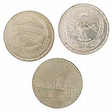 COINS OF UNITED ARAB EMIRATES AND EGYPT