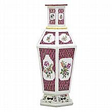 CHINESE EXPORT PORCELAIN RETICULATED VASE;