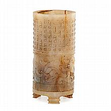 CHINESE CELADON CARVED JADE VASE; In the archaic
