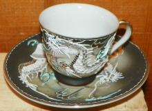 Noritake Japan Dragon ware Cup and Saucer