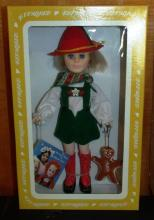 Effanbee Doll - Hansel #1194