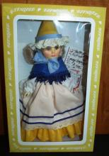 Effanbee Doll - Mother Goose #1193