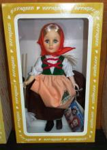 Effanbee Doll - Poor Cinderella #1170