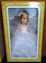 Effanbee Doll - Good Witch #1172