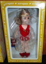 Effanbee Doll - Genii #1168