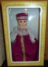 Effanbee Doll - Rupunzel #1189