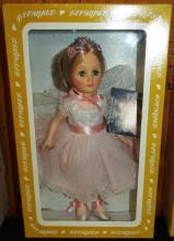 Effanbee Doll - Sugar Plum Fairy #1173