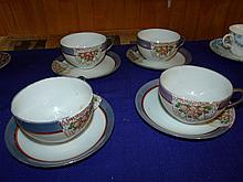 Set of 4 Japan Cups and Saucers