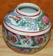 Porcelain Oriental Decorated Hair Receiver