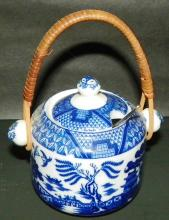 Blue Willow Condiment Jar