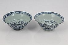 Pair 17th / 18th century Chinese export blue and white porcelain bowls with floral decoration, seal