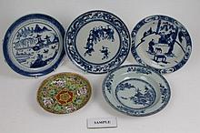 Collection of 18th and 19th century Chinese export