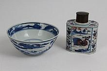 Early 18th century Chinese Imari porcelain tea can