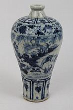 Chinese blue and white oviform vase with painted f