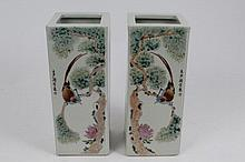 Pair Chinese export square porcelain vases with po