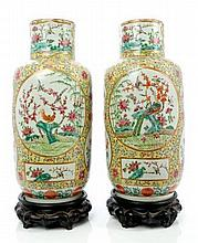Pair late 19th century Chinese export porcelain va
