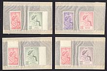 OMNIBUS ISSUES 1948 Silver Wedding complete set (except GB) U/M in pac