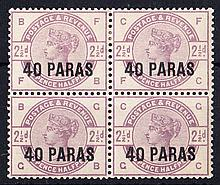 BRITISH LEVANT 1885-88 40 pa on 2½d lilac block of 4 Mint (lower pair