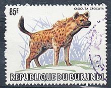1982 African Animals (4th Series) 85f  Spotted Hyena F/U, fine. SG 1397 Cat £170