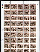 2005 Snakes of Zimbabwe $30,000 Gaboon Viper complete sheet of 50 x 100 sheets U/M, fine. SG 1164 unpriced (5000)