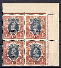 Patiala: 1937-38 1r grey & red-brown right corner block of 4 U/M, one stamp with crease, otherwise fine. SG 92 Cat £152 (4)