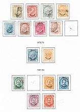 Post Offices in Turkish Empire: 1874-1923 balance of a F/U collection with General issues 1874 to 60c, 1878-79 10c, 20c, 1881-83 20c to 2l, Constantinople incl. Dues 1922 30c, 60c, 1l, Durazzo 1909-11 20pi on 5l, also Libya Benghazi 1901 1p on 25c,