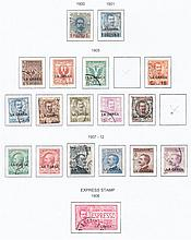 Post Offices in Crete: Used selection comprising 1900 1p on 25c, 1901 1p on 25c, 1906 to 1l (less 10c), 1907-12 set, Express 1906 25c. SG 1-5, 7-12, 14-19, E1. Cat £365 (18)