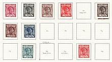 Spanish Sahara: 1907-1975 chiefly mint collection neatly written up on leaves from Rio de Oro 1907 values to 5p,1909 set (less 15c), then Sahara from 1924 top values with Specimen controls, 1926 Red Cross set, 1929 Exhibition set, 1950 Child Welfare
